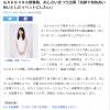 20160614_yahooニュース_t