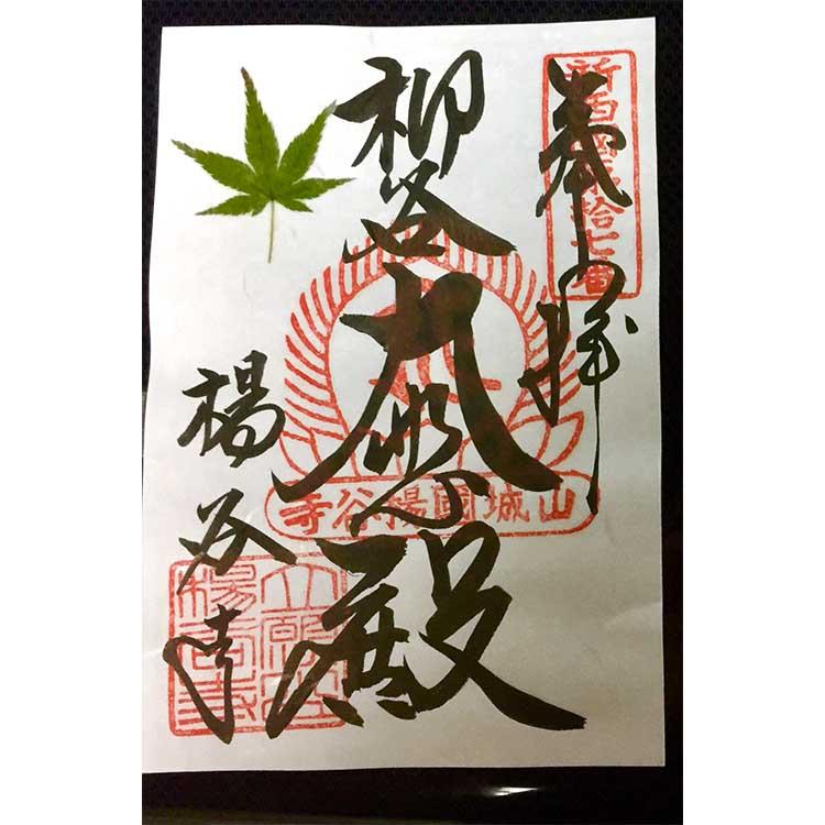 2017青葉