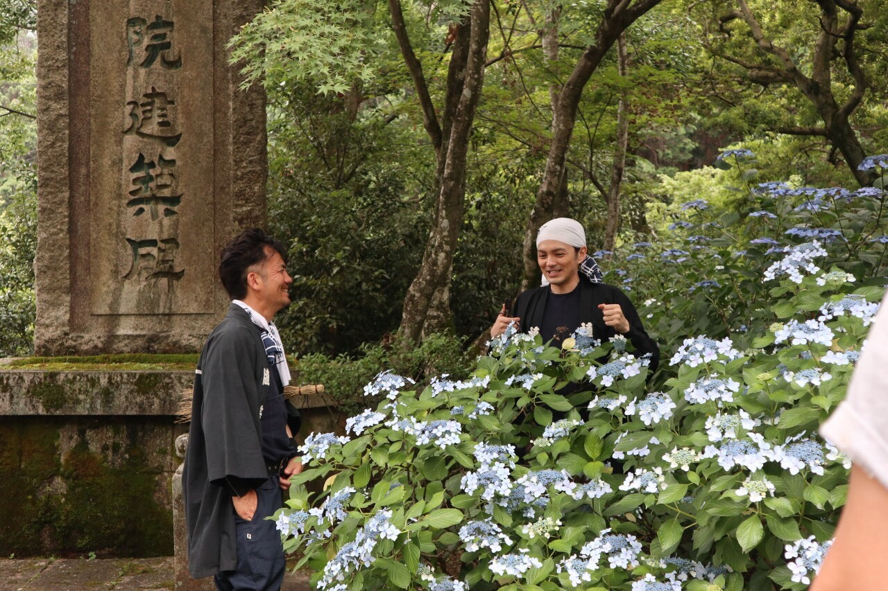 京都 人 の 密 かな 愉し み 2020